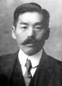 Masabumi Hosono, 1912 Image: Public Domain