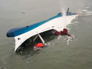 Sewol is at the moment of capsizing Photo:Korea Coast Guard