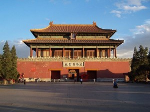 Shenwumen Gate, Forbidden City, Beijing Photo:Kallgan (Wikipedia)