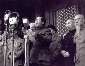 Mao Zedong announcing the founding of the People's Republic of China on October 1 1949. Photo: Public Domain